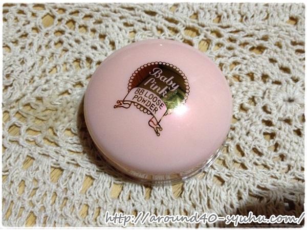 ベビーピンク BBルースパウダー 4