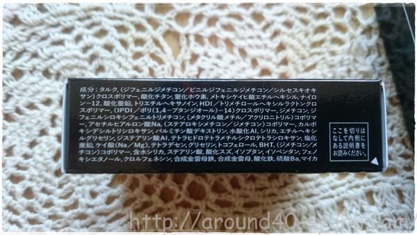 マキアージュ ドラマティックパウダリー UV3