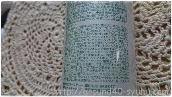 肌ナチュール リッチ・モイスト・クレンジング4