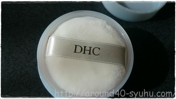 DHCポアナトリプルケアパウダー8