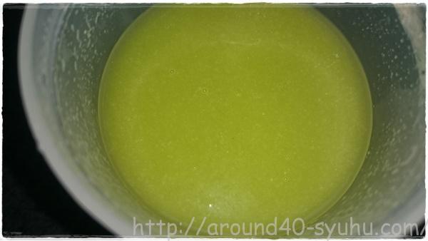 美女と野ジュース(マンゴー味)7
