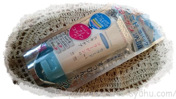セラコラ しっとり洗顔フォーム | プチプラでも高級感のある洗いあがり