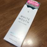 ホワイトマウス デンタルクレンジングペースト ナチュラルミント