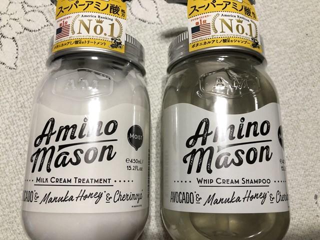 アミノメイソン モイスト ホイップクリーム